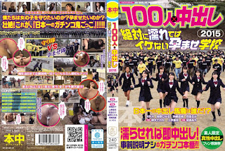 AVOP-117 Put 100 People In × 2015 And The School Was Conceived Not Cool Is Absolutely Wet – Hamasaki Mao,Kanae Ruka,Uehara Ai
