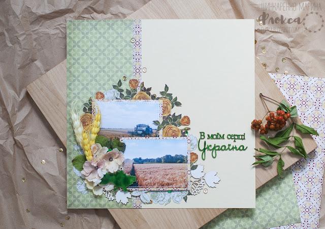 збирання урожаю, жнива, весняно-польові роботи,  зернові культури, подарунок агроному, аграрій, декор кабінета аграрія