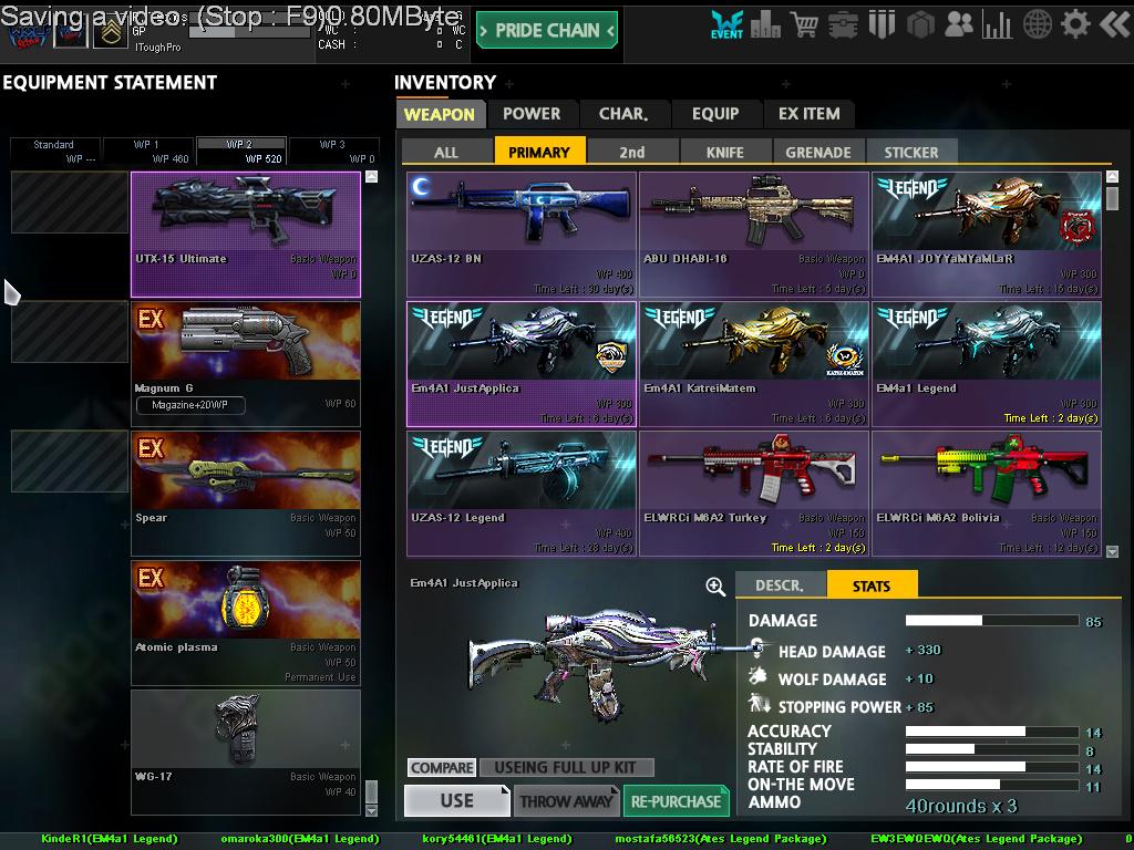 wolfteam inventory hack