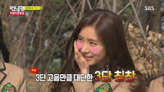 Shin Se Kyung 신세경 Running Man E241 Screencap 03