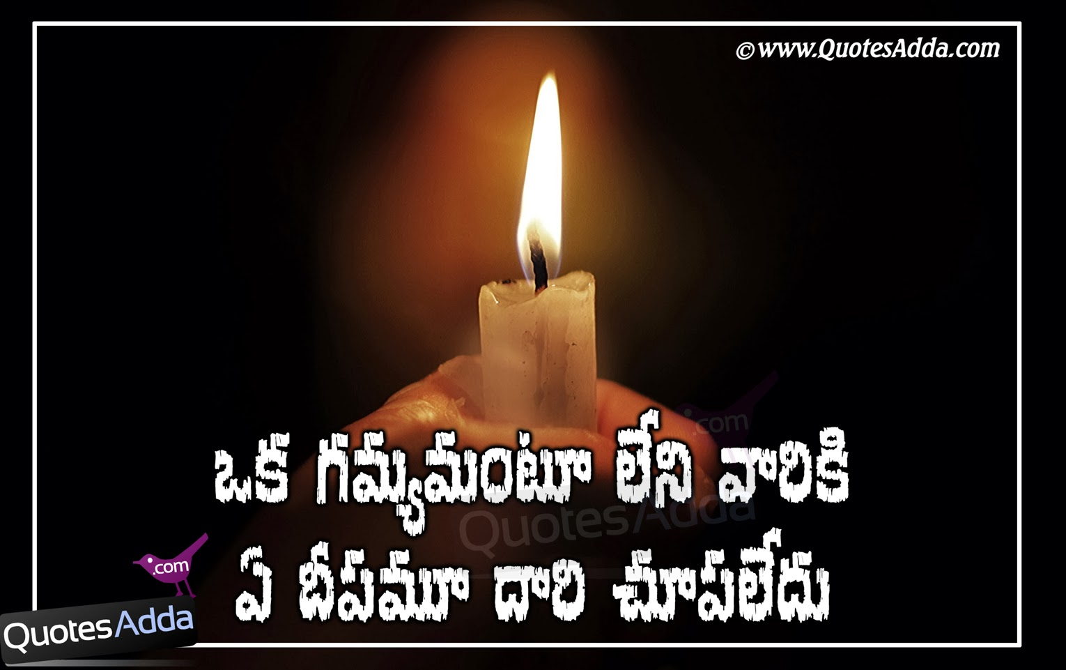 Quotes About Life In Telugu On Quotestopics