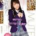 마츠다 요시코 (松田美子,Yoshiko Matsuda) 의 데뷔작이있는 MUTEKI품번