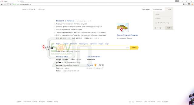 Yandex.ru (Hijacker)