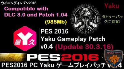 PES 2016 Yaku Gameplay Patch V0.4