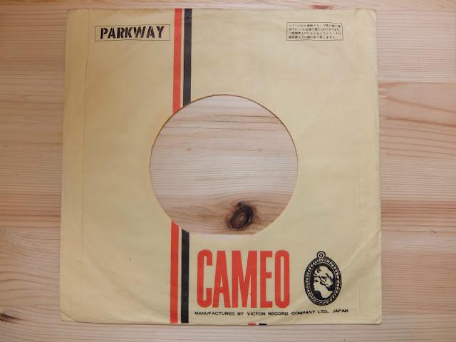 CAMEOの7インチレコードジャケットです。