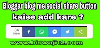 Blogger blog me social share button kaise add kare