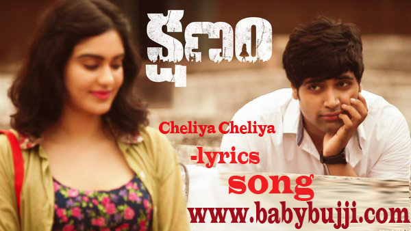 Cheliya Cheliya - Kshanam | lovely songs |