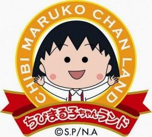 Phim Chibi Maruko-chan -Hoạt Hình Nhóc Maruko