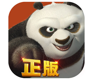 Game Kungfu Panda 3 APK For Android Terbaru bahasa indonesia english