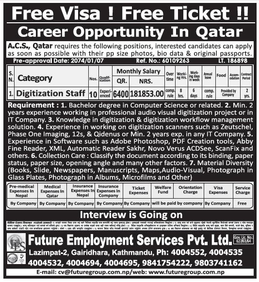 Free Visa Free Ticket Jobs in Qatar for Nepali, Salary Rs 1,81,853