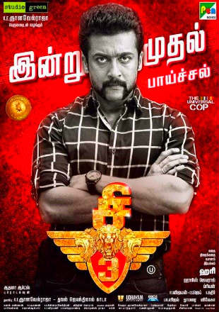 Singam 3 (2017) Tamil HDRip 720p ESub in Hindi Dubbed Dual Audio