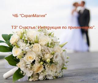 http://scrapmagia-ru.blogspot.ru/2016/05/blog-post_21.html