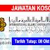 Job Vacancy at Universiti Islam Antarabangsa Malaysia (UIAM)