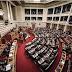 Παραπέμπονται Σε Προανακριτική Όσοι «Μπήκαν» Σε Κάλπη! Ποιος πήρε τις περισσότερες ψήφους και ποιος τις λιγότερες - Πως ψήφισαν τα κόμματα