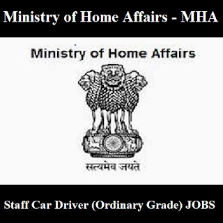 Ministry of Home Affairs, MHA, MHA Admit Card, Admit Card, mha logo