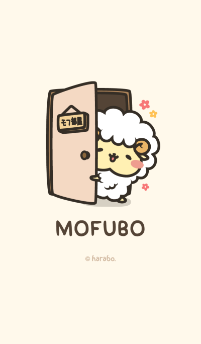 Mofubo the fluffy sheep 2