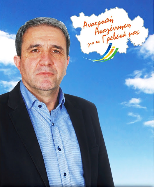 Πρόσκληση για την κεντρική προεκλογική εκδήλωση του κ. Παλάσκα