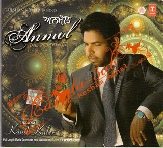 VIP JAAT: Kaler Kanth Anmol Songs Free Download