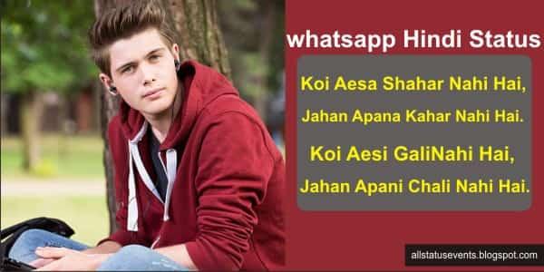 Whatsapp-Hindi-Status