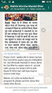 alwar-news-hindi
