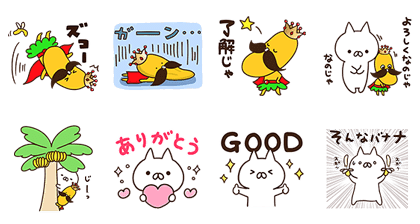 How to download line stickers from japan   LINE Stickers
