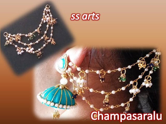 Here is silk thread jewellery,beads jewellery,crystal jewellery,champasaralu making at home,quilling jewellery,paper jewellery,how to make silk thread material pearl beaded chain champasaralu making at home