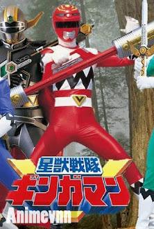 Seijuu Sentai Gingaman Siêu Nhân Gingaman -  2013 Poster
