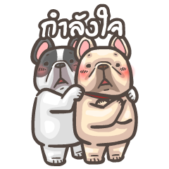French Bulldog PIGU-Animated Sticker V