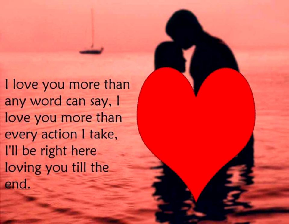 Love Messages | Funny Wallpapers