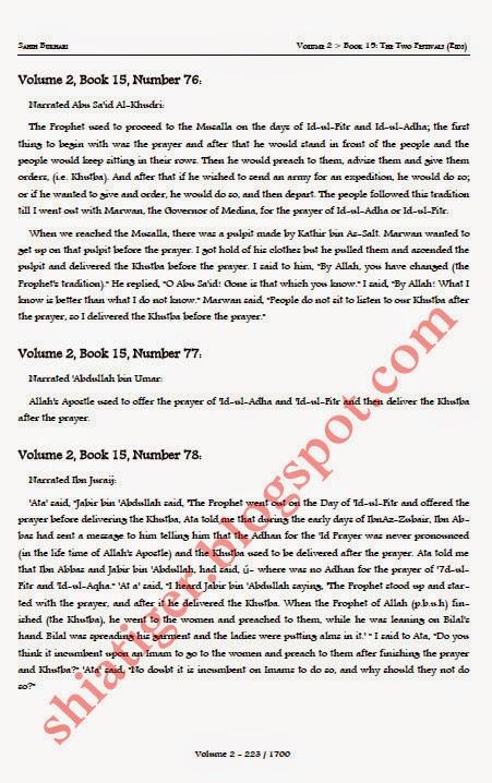 معاویہ کا مولا علی (ع) کو گالیاں دینا