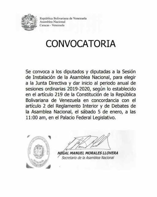 La Asamblea Nacional instalará a la nueva junta directiva para el período 2019-2020 este sábado #5Ene