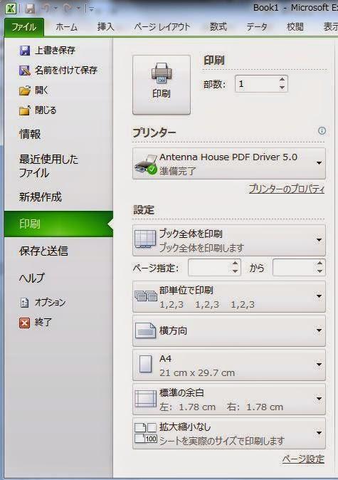 pdf 分割 統合 ソフト フリー