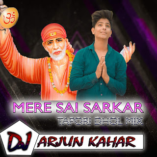 Mere-Sai-Sarkar-TAPORI-REMIX-By-Dj-Arjun-Kahar