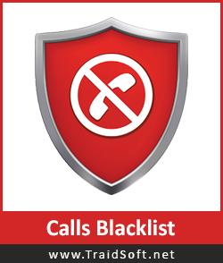 تحميل برنامج حظر المكالمات والرسائل مجاناً