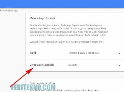 cara membuat ketika login akun gmail membutuhkan kode unik di hp untuk verifikasi 2