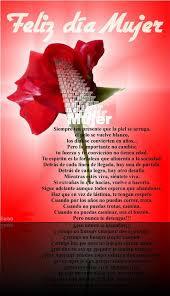 Imagenes para dedicar el dia de la Mujer