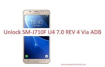 How To Fix RMM Problem in New Samsung Devices | Yemen-Pro