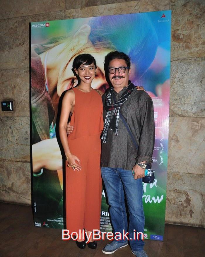 Sayani Gupta, Vinay Pathak, Kalki Koechlin , Aditi Rao Hydari HOt Pics From 'Margarita, With A Straw' Special Screening