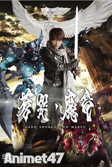 Thương Khốc Ma Long -Garo Soukoku No Maryu Garo -  2013 Poster