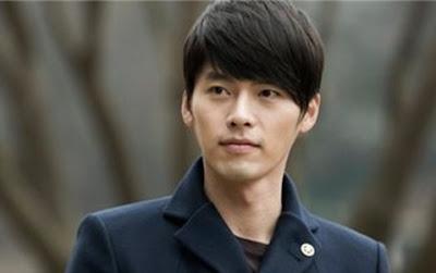 Hyun-Bin Secret Garden
