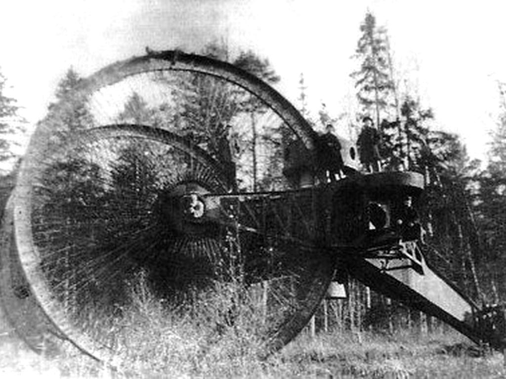 Tanque del Zar Lebedenko