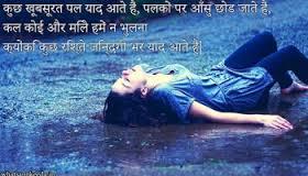sad images2