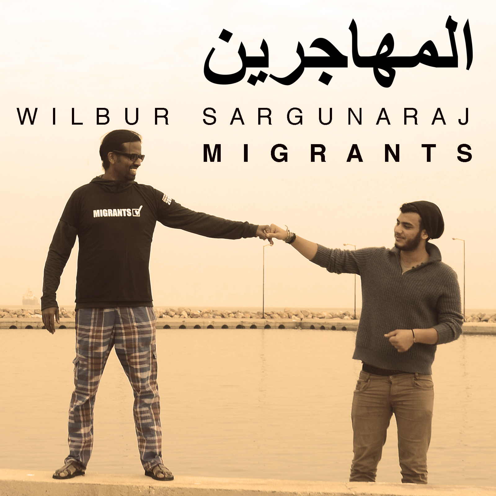 wilbur s migrants ep launches october 16 on tamman s birthday it will be available on all digital platforms including itunes amazon spotify and many