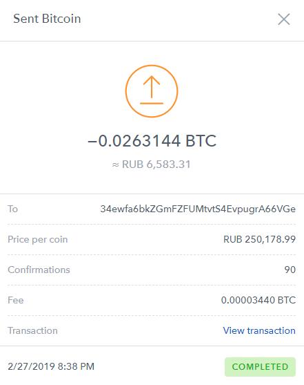 profit-coin5.com mmgp