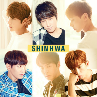 Download MP3 [Single] SHINHWA – 아는 사이
