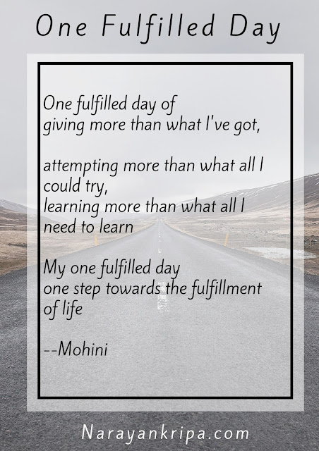 Text Image for April Poetry Month Day 3 Poem: One Fulfilled Day