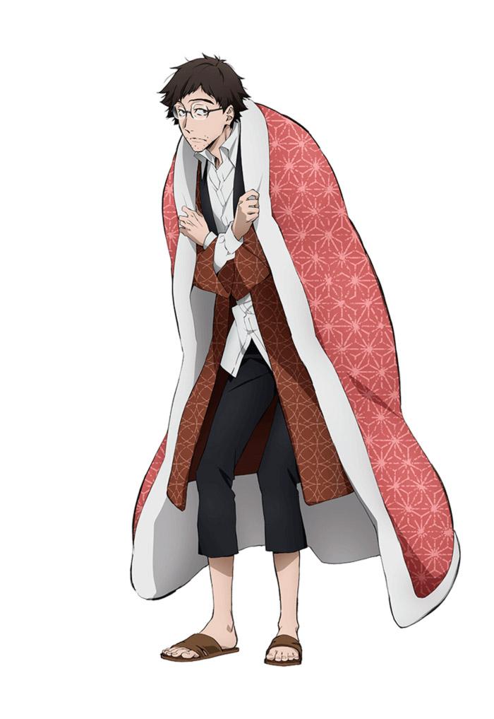 Bungou Stray Dogs anime 3ª temporada - Katai Tayama