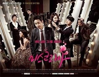 Lirik Lagu Moonlight by Onew (OST. Miss Korea)