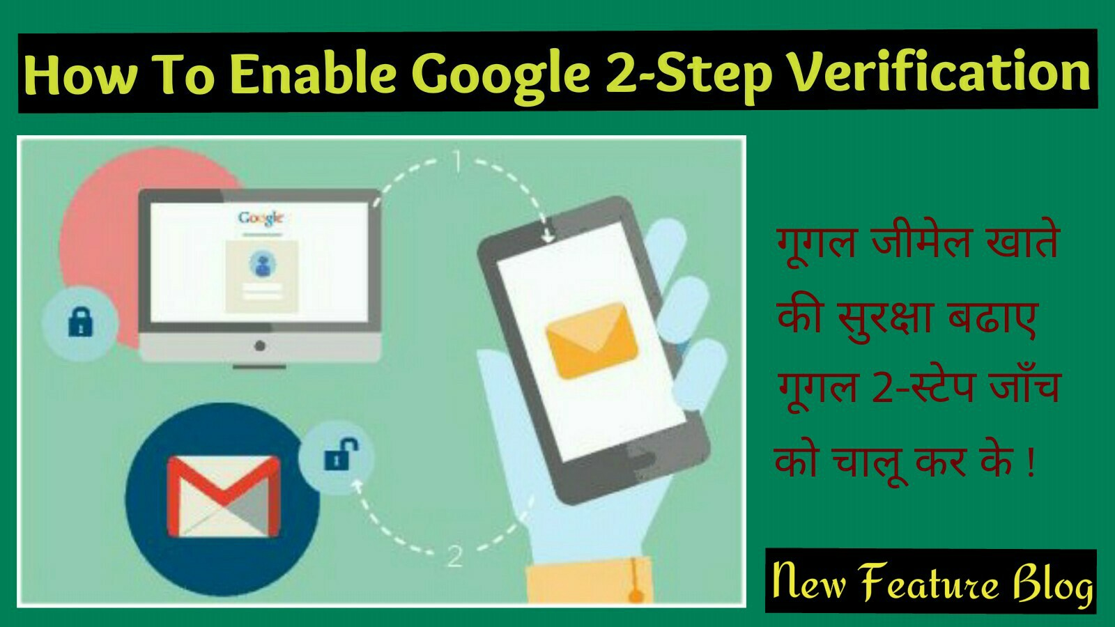 how to enable google gmail account 2 step verification for gmail security
