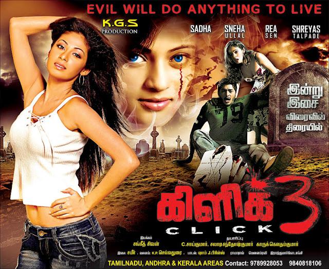 New Tamil Movies 2012 – Wonderful Image Gallery
